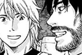 スモークチキンのクローバーカレーと彼の名は高円寺マキトの巻